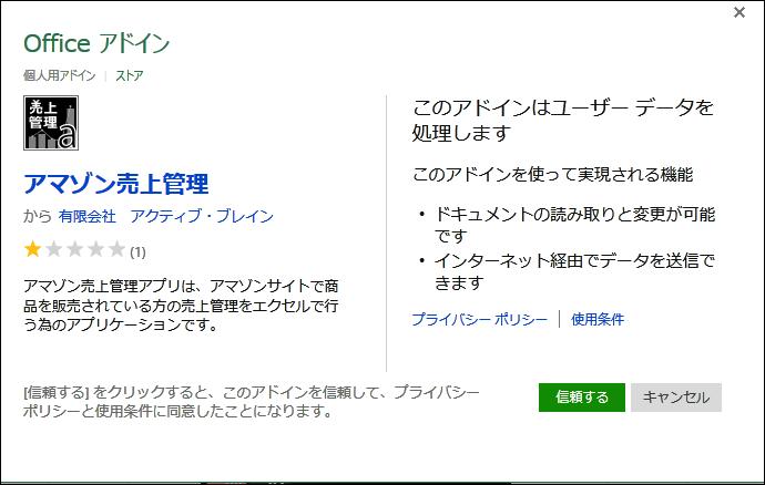 f:id:apicode:20150827204004p:plain