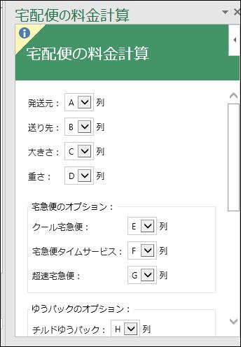 f:id:apicode:20150827204551p:plain