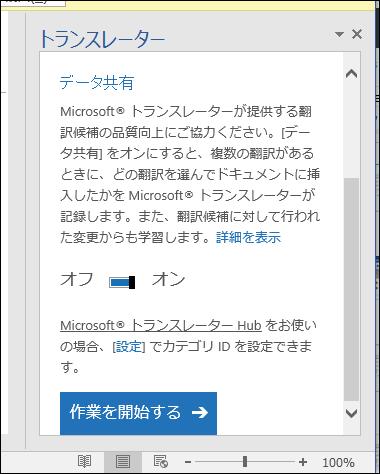 f:id:apicode:20150827211449p:plain