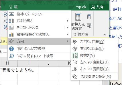 f:id:apicode:20150828101646p:plain