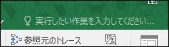 f:id:apicode:20150828101830p:plain