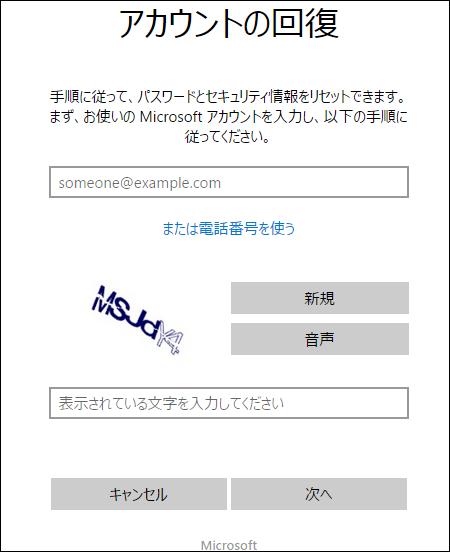 f:id:apicode:20150828111223p:plain