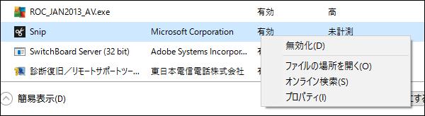 f:id:apicode:20150828150103p:plain