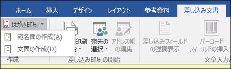 f:id:apicode:20150828212523p:plain