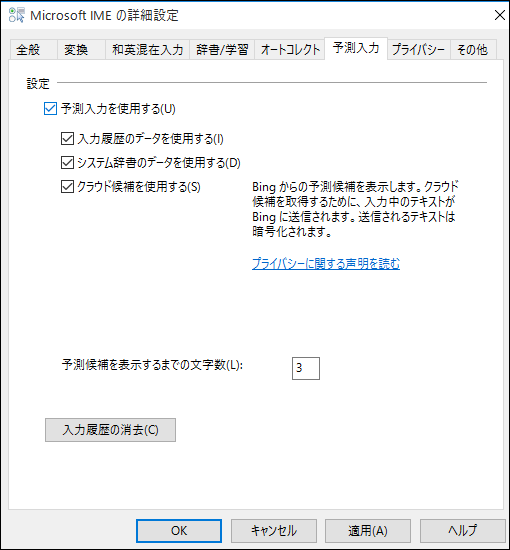 f:id:apicode:20150828223157p:plain