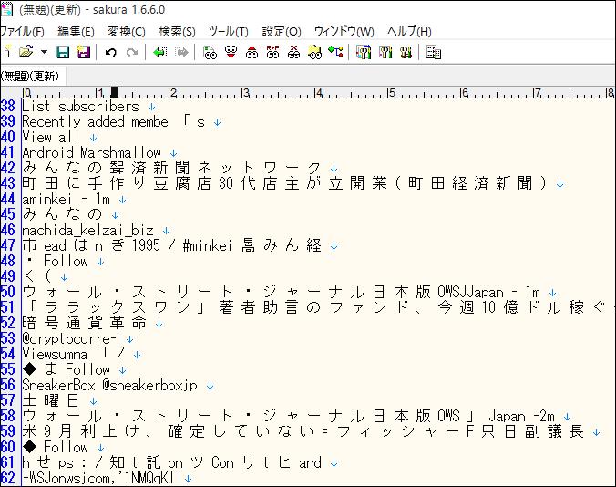 f:id:apicode:20150829101205p:plain