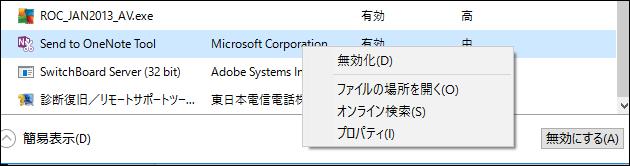f:id:apicode:20150829102508p:plain