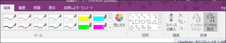 f:id:apicode:20150829103847p:plain