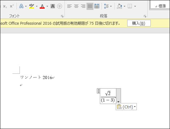 f:id:apicode:20150829103955p:plain