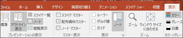 f:id:apicode:20150831103215p:plain