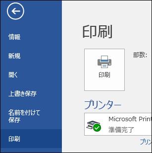 f:id:apicode:20150831141159p:plain