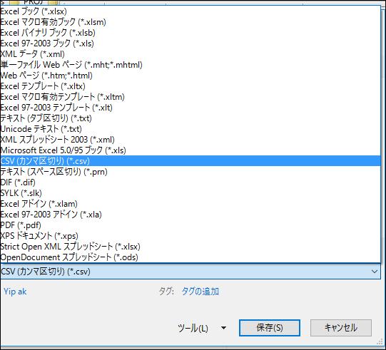 f:id:apicode:20150831143824p:plain