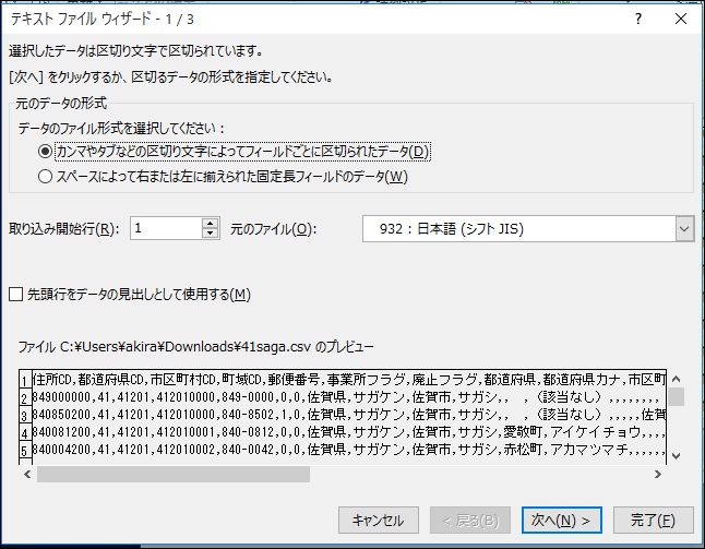 f:id:apicode:20150831145105p:plain