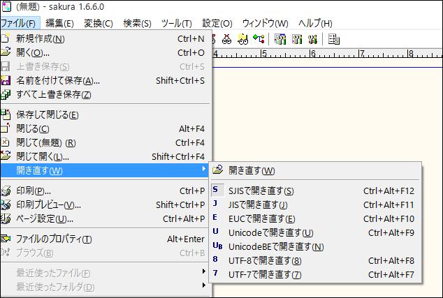 f:id:apicode:20150831145412p:plain
