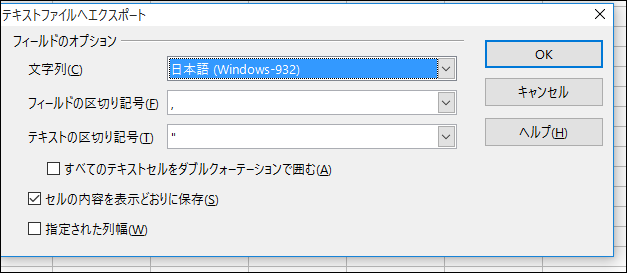 f:id:apicode:20150831150430p:plain
