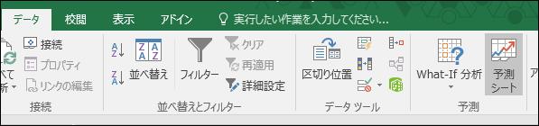 f:id:apicode:20150901110847p:plain