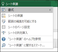 f:id:apicode:20150901154832p:plain