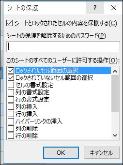 f:id:apicode:20150901154839p:plain