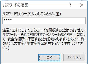 f:id:apicode:20150901154911p:plain