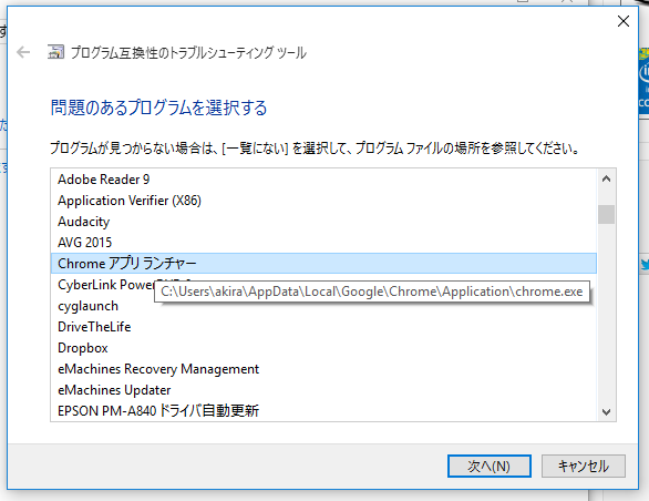 f:id:apicode:20150901192654p:plain