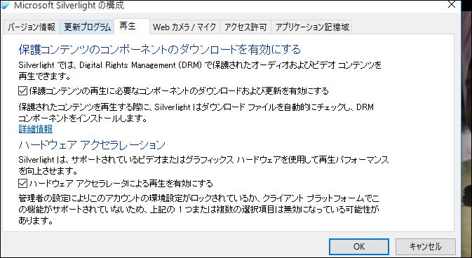 f:id:apicode:20150901230606p:plain
