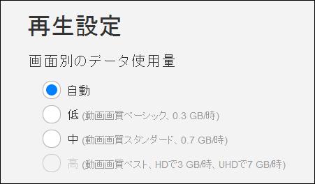 f:id:apicode:20150901232008p:plain