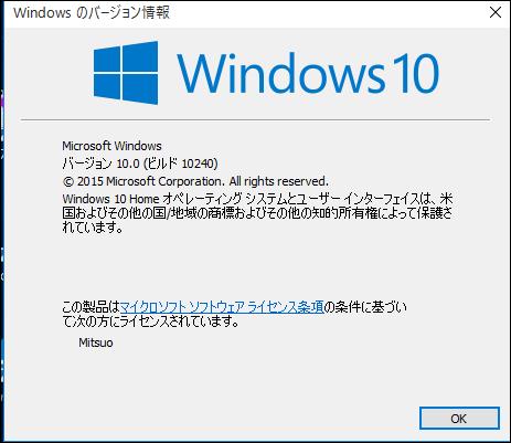 F:ID:apicode:20150902104652p:平野