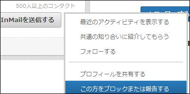 f:id:apicode:20150911094830p:plain