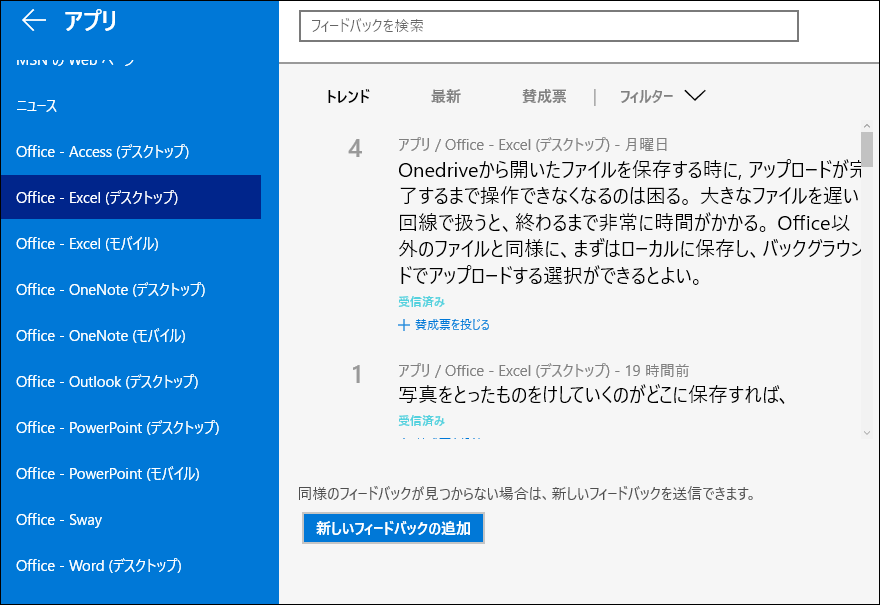f:id:apicode:20150911143648p:plain