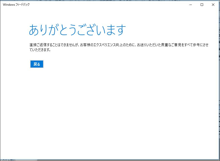 f:id:apicode:20150911143654p:plain