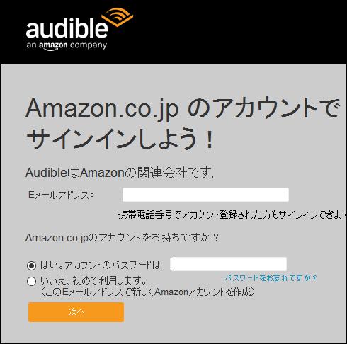 f:id:apicode:20150912101429p:plain