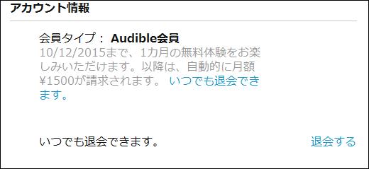 f:id:apicode:20150912101902p:plain