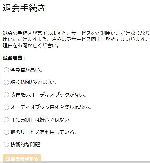 f:id:apicode:20150912101952p:plain