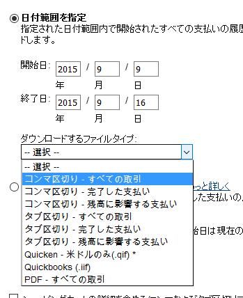 f:id:apicode:20150916193305p:plain