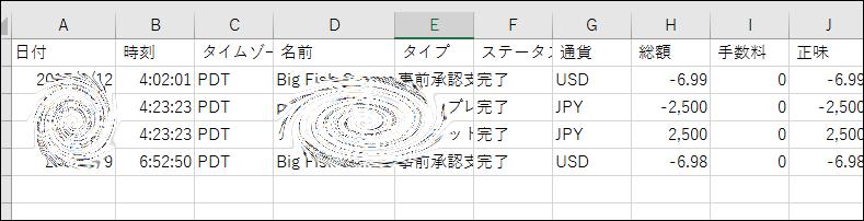 f:id:apicode:20150916193309p:plain