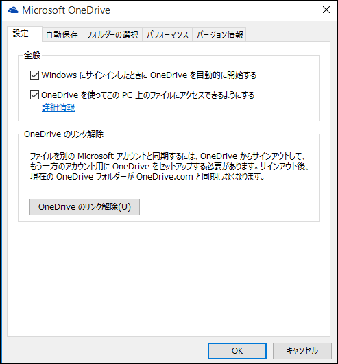 f:id:apicode:20150918142502p:plain