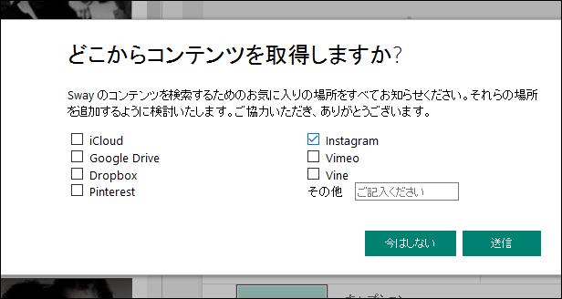 f:id:apicode:20150923191815p:plain