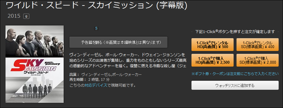 f:id:apicode:20150924091811p:plain
