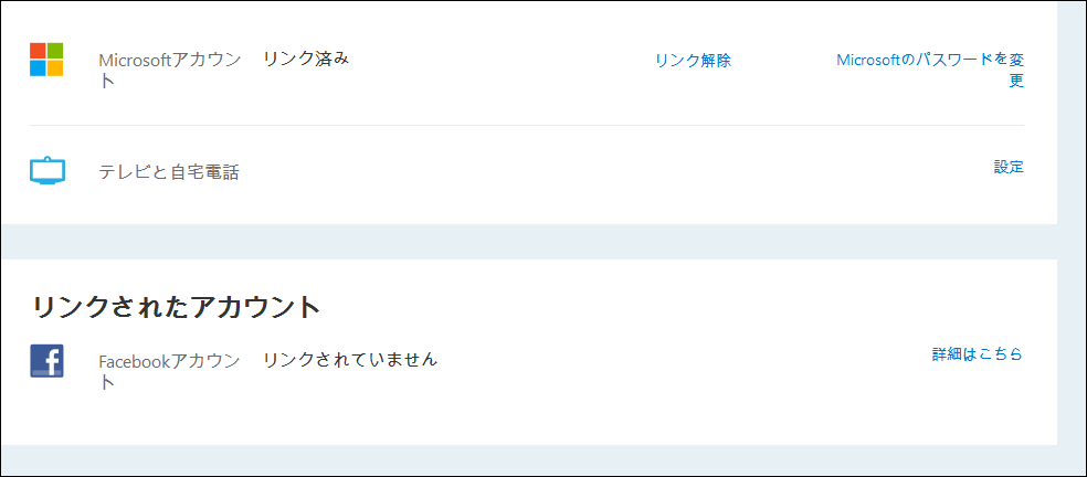 f:id:apicode:20150930100749p:plain