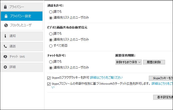 f:id:apicode:20150930101840p:plain