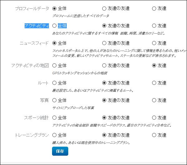 f:id:apicode:20150930144533p:plain