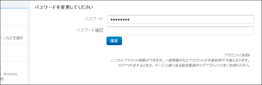 f:id:apicode:20150930145111p:plain