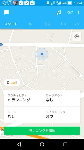 f:id:apicode:20150930195115p:plain