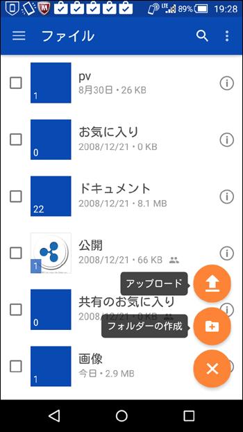 f:id:apicode:20150930205019p:plain