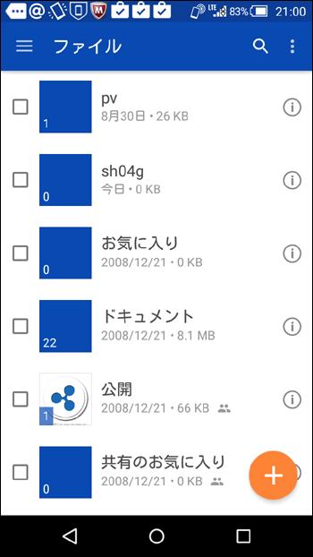 f:id:apicode:20150930212507p:plain