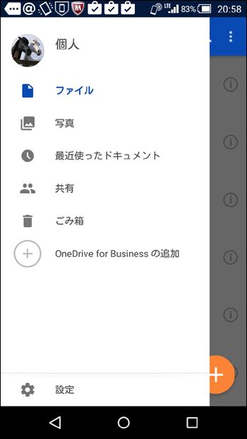 f:id:apicode:20150930213024p:plain