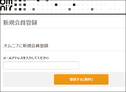 f:id:apicode:20151002092858p:plain