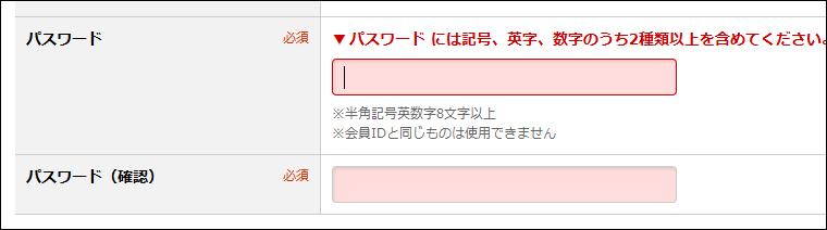 f:id:apicode:20151002093933p:plain
