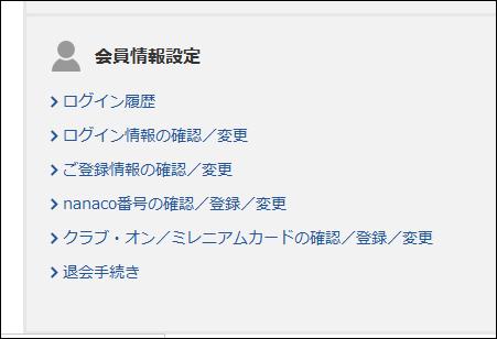 f:id:apicode:20151002094626p:plain
