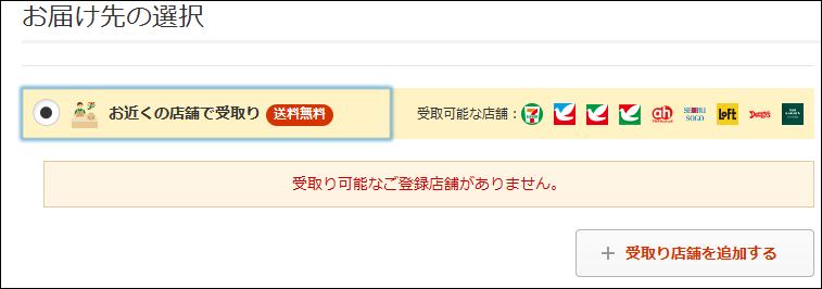 f:id:apicode:20151002102623p:plain